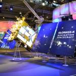 Qué es el GLONASS?